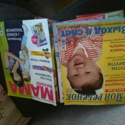 A selection of magazines