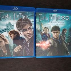 Гарри Поттер и Дары смерти 1,2часть Blu-ray