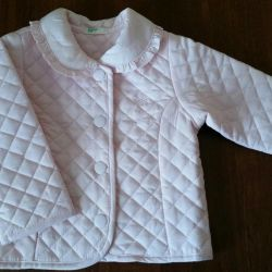 Suit for discharge new Benetton baby new