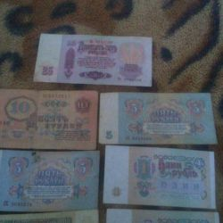 Banknotes of the USSR.