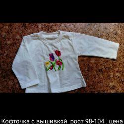 Μπλούζα σε κορίτσι στις 104