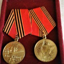 Μετάλλια επέτειο