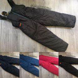 Winter overalls new