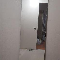 Ayna 2265 × 540