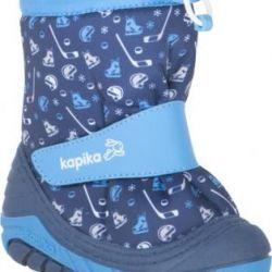 Pantofi de iarna pentru copii