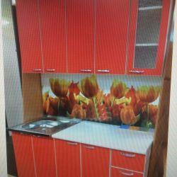 Kitchen Economy 1500mm