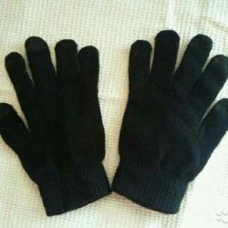 New gloves