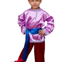 Children's carnival costume Ivanushka