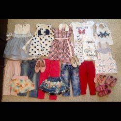 Распродажа женской и детской одежды