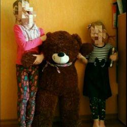 Медведь 90 см.