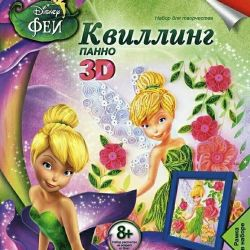 3D Quilling Ding - Ding