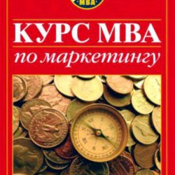 MBA course in marketing Charles Shiv 2007 new