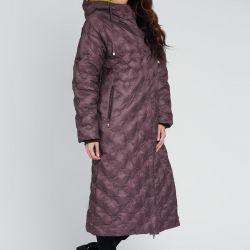 Yeni ceket + 🎁 (mevcut tüm bedenler)