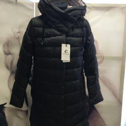 Nou jachetă jos