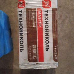 Mineral wool TechnoNIKOL