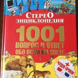 BOOK-ENCYCLOPEDIA