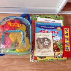 Children's books and toys in one package