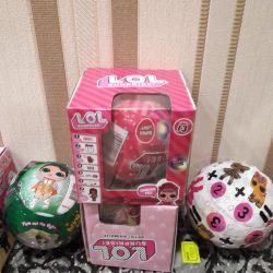 Νέα κούκλα lol κόκκινη μπάλα
