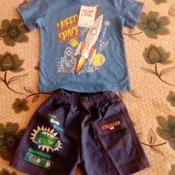 New summer kit