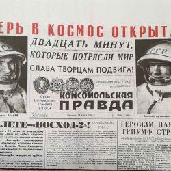 Komsomolskaya Pravda για το 1965.