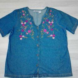 Yeni gömlek kotları, R50-52