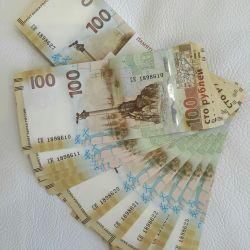100 de ruble