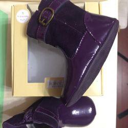 Robeez Boots 11 cm