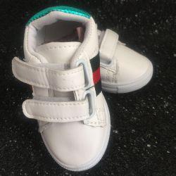 Yeni spor ayakkabılar, 20-26
