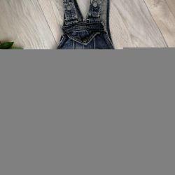 Sundress jeans