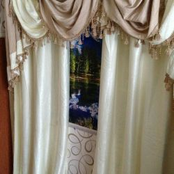 Curtains with pelmet