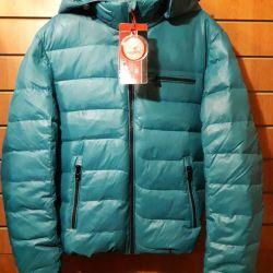 Куртки для парней - теплые
