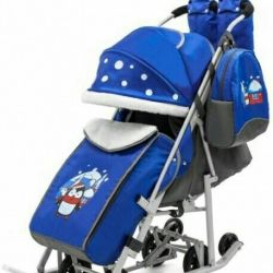 Pikate stroller