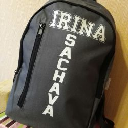 Bag with the name and surname. Personal accessory