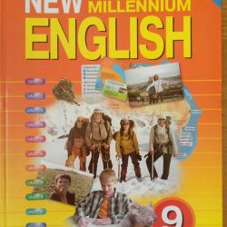 Textbook New Millennium Grade 9