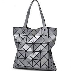 Baobao çantası