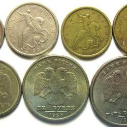 Coins 1998