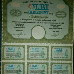 Certificate of Deposit olbi diplomat