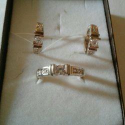 Gold-white set