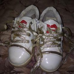 Μπότες (bu)
