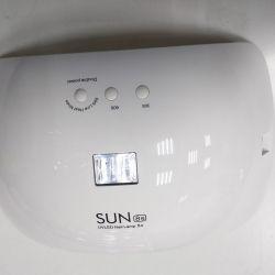 SUN (8s) 48 Watt. Tırnaklar için UV LED lamba