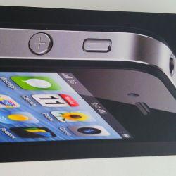 коробочка от айфон 4