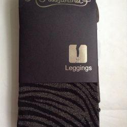 Κάλτσες νέα 46-48-50 / M-L.Zebra
