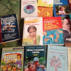 Βιβλία για την ψυχολογία των παιδιών