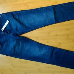 New jeans on the boy r. 29, Forever 21
