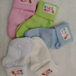 New socks 0+