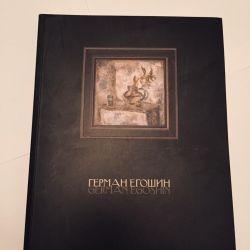Book-album German Egoshin