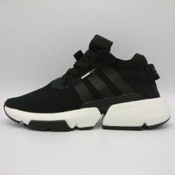 Adidas YEEZY MAFIA