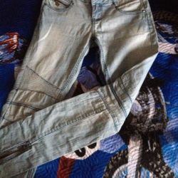 Jeans Casual Germany