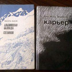 Books V. Bykov