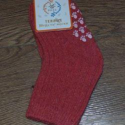 New socks, warm